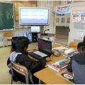 電子黒板と無線式ノートパソコンを組み合わせた活用の取組み