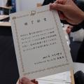 ワークショップ参加者には修了証書が贈られた