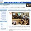 パナソニック「学校スマイル応援プロジェクト」