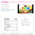 教育アプリ評価サイト・スマートアプリ