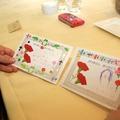 ママへのメッセージカード