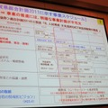 佐賀県総合計画2011に示す事業スケジュール