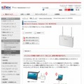 Network Display Adaptor(NetDA)の紹介サイト