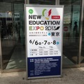 New Education Expo 2013