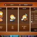 ソウル市教育庁が無料で提供するパソコン用改訂学習サイトのアプリ版