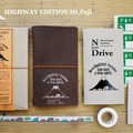 「HIGHWAY EDITION Mt.Fuji」シリーズ
