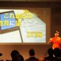 4月27日に渋谷で開催されたイベントの様子