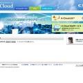 A-Cloud
