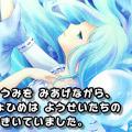プリンセス編:人魚姫