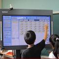 学びのイノベーション事業(参考画像)