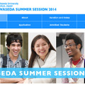 Waseda Summer Session 2014(WEBサイト)