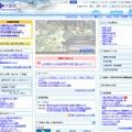大阪府のホームページ