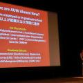 アジア女子大学 ファンドレイジングイベント