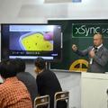 岩崎有明教諭の模擬授業