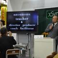 教師の役割の変化について説明する岩崎氏