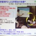 佐賀県の成果と課題