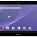 「Xperia Z2 Tablet SO-05F」ホワイトモデル