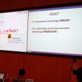 Twitter(#LITech)で参加