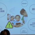 子どものスマホ利用の、危険やネガティブな部分も説明