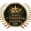 e-Learning Awardsフォーラム