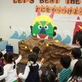 イーコラボによるストーリーを活用した子ども英語教室