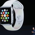 アップルWatch (c) Getty Images