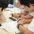 数学甲子園2014