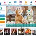 東京ディズニーシー(WEBサイト) (c) Disney
