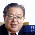 慶應義塾大学 村井純教授「インターネット」講座のPV(動画キャプチャ)
