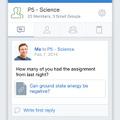 授業ごとのグループに教員がメッセージを残す(アプリ画面)