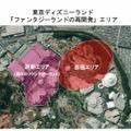 東京ディズニーランド「ファンタジーランドの再開発」エリア