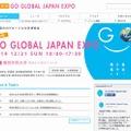GO Global Japan Expo