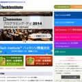 Tech Instituteのホームページ
