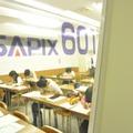 SAPIX中学部、授業風景
