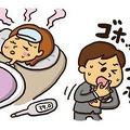 インフルエンザの感染を防ぐポイント