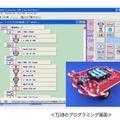 TJ3Bのプログラミング画面