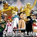 「Peeping Life -WE ARE THE HERO-」