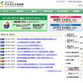 独立行政法人日本学生支援機構ホームページ