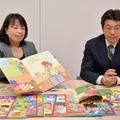 教材の説明をするこども英語教室事業部の小野祐輝氏(右)と小池晴子氏(左)