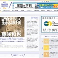MyCareerCenter web