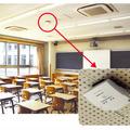 立志館 国語科 教科専用教室