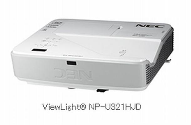 ビューライトシリーズNP-U321HJD