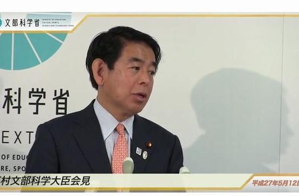 下村博文文部科学大臣記者会見録(平成27年5月12日)