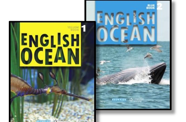 新教材「ENGLISH OCEAN」