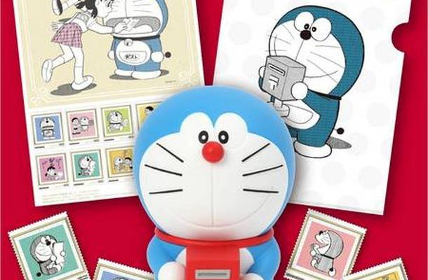 まんが「ドラえもん」誕生45周年記念フレーム切手セット (c) 藤子プロ