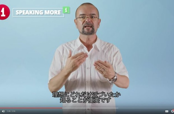 特別ビデオ連載シリーズ「教室指導のコツ」 画像は動画の一部イメージ