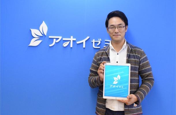 株式会社葵代表取締役の石井貴基氏。塾長としても、生徒たちから慕われている