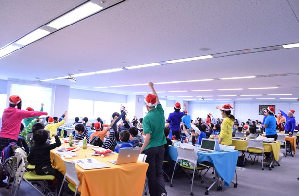 「Tech Kids CAMP Christmas」。掛け声とともに開発開始