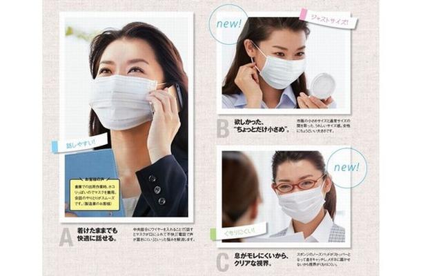 会話しやすい口元ゆったりマスク