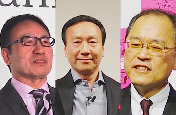 写真左から、ソフトバンク宮内社長、NTTドコモ加藤社長、KDDI田中社長